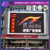 P16 farbenreiche im Freien LED Videodarstellung