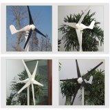 старт скорости ветра AC 12V 2.0m/S генератора ветротурбины 400W низкий, 3/5 лезвий 650mm