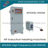 macchina termica ad alta frequenza di induzione 300kw Spg50K-300b per l'estinzione dell'asta cilindrica