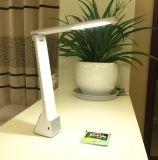 아이 읽기를 위한 재충전용 테이블 LED 램프