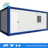 Индивидуальные сборные контейнера, модульные здания