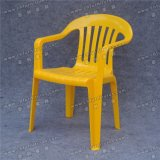 حديقة أثاث لازم حديثة يتعشّى بلاستيكيّة خارجيّ يكدّر كرسي تثبيت [يك-ب90-2]