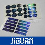 Hoja de sellado caliente de encargo del holograma (DC-SEC009)