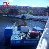 最近エクスポートのためのデザインゴミ収集のボートまたはWeedの切断の浚渫船