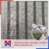 温室のためのアルミニウム陰のネットの中の60~200のGSM