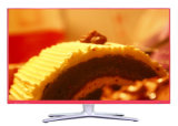 يشبع [هد] مع [هيغقوليتي] [لكد] تلفزيون 39 بوصة [لد] تلفزيون