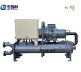 Refrigerador refrigerado por agua industrial del tornillo de 75 toneladas para la industria química