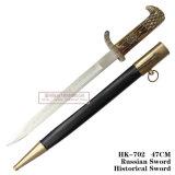 西部の歴史的短剣のワシヘッド短剣のホーム装飾47cm