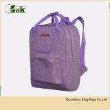 Form-purpurrote Erwachsen-Mädchen-kleiner Arbeitsweg-Rucksack-Rucksack für Damen
