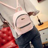 女性の新しい方法原因のバックパック旅行ハンドバッグのランドセルのリュックサックDaypack