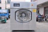 Моющее машинаа гостиницы и стационара прачечного 50 Kg промышленное