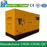 100kw 125kVA Puissance Cummins Super groupe électrogène diesel de type silencieux