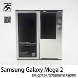 Batterie neuve initiale Eb-Bg750bbc de la batterie 100% de téléphone mobile pour la galaxie 2 G7508q méga G750f de Samsung
