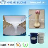 性の人形の膨脹可能な人形の陰茎のためのFDAのシリコーンゴム