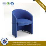 簡単なファブリックソファーの椅子/オフィスの余暇の椅子/棒椅子(HX-V057)