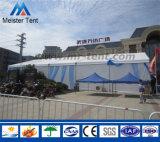 Tienda al aire libre de la exposición usada para la feria profesional