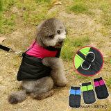 Pet Down Jacket Dog Outdoor Waterproof Winter Coat