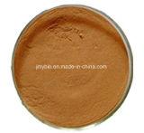 スキンケアのザクロのエキスのEllagic酸40%-95%の高性能液体クロマトグラフィー