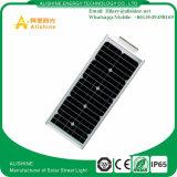 LiFePO4電池が付いている屋外の新しい25W統合された太陽街灯