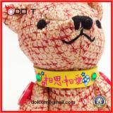 Oso relleno articulado del peluche del oso con los brazos y las piernas movibles