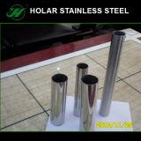 Fabricante de precio inoxidable del tubo de acero 304