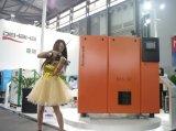Velocidad variable con compresores de tornillo refrigerado por agua 0.7MPa 32.5m3 / Min