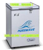 Purswave 100L congélateur coffre solaire 12V DC24V DC48V réfrigérateur congélateur de la batterie du compresseur