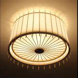 천장 램프
