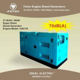 Super Geluiddichte Diesel Generator met de Waterkoeling van de Motor Foton