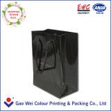 Горячая продажа подарочный бумажный мешок магазинов бумажных мешков для пыли