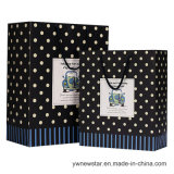 Подгонянная высоким качеством сумка бумаги подарка дня рождения