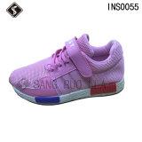 最上質の子供のスポーツの運動靴