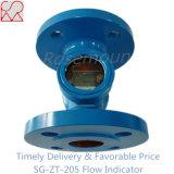 青いペンキの保護の視覚折り返しの水流の表示器