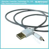 Быстрый поручая реверзибельный кабель USB2.0 для всего Smartphones