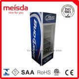 더 차가운 냉장고 진열장