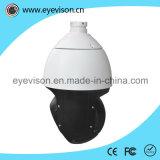 1/3 1.3MP 1080P e 6 polegadas IR IP PTZ High Speed Dome Camera