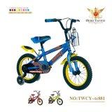 [12ينش] أطفال درّاجة/[هيغقوليتي] جديدة أسلوب طفلة درّاجة