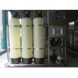 Système d'approvisionnement en eau centralisé pour l'hôpital, le rendement et l'économie de coûts