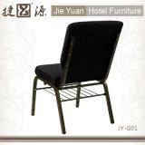 販売(JY-G01)のための鉄フレーム教会椅子