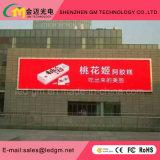 Tela de indicador do diodo emissor de luz do anúncio comercial/painel/quadro de avisos grandes para Servies dianteiro