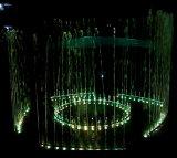 Фонтан танцы нот круглый и отделенный разделов электрический