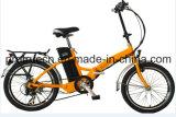 Forcella della sospensione della lega di Al che piega bicicletta elettrica