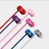 Bluetoothの新しく実用的でスマートなヘッドセットインラインケーブルのコンピュータのAppleの電話ヘッドセットの方法余暇は騒音低減のヘッドホーンを遊ばす