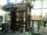 máquina plástica del moldeo por insuflación de aire comprimido 1.5L