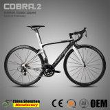 Aero Geschwindigkeit Complety des Entwurfs-105groupset 22 volles Kohlenstoff-Straßen-Fahrrad