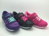 TPR Outsoleの子供のための新しい普及した偶然靴