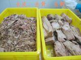 Завершите автоматических рыб в перерабатывающем предприятии масла