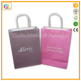中国の高品質デザインカスタム紙袋