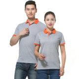 Рубашки пола Unisex работы равномерные