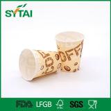 Cuvette intéressante de vente chaude de papier d'imprimerie de qualité bon marché des prix pour la boisson chaude de café de thé